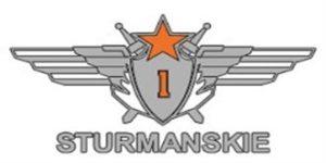 Штурманские логотип