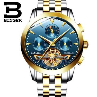 Binger B-1188G Фото 1
