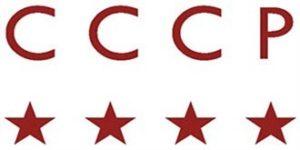 часы СССР логотип