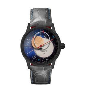 Ракета W-05-16-10-0265 Коперник