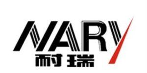 часы Nary логотип