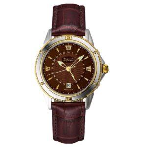 Auguste Reymond AR7550.9.862.8 Magellan GMT