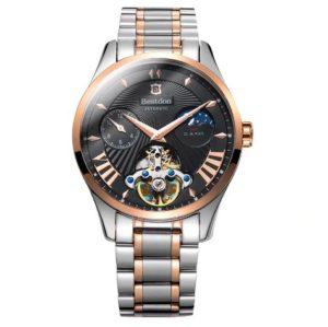 Наручные часы Bestdon BD7113G