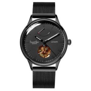 Наручные часы Bestdon BD7154G