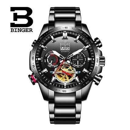 Стоимость сайт официальный часы binger золотых с стоимость браслетом часов