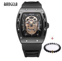 Baogela BGL1612