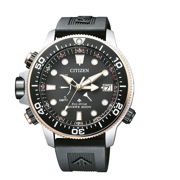 Citizen BN2037-11E Promaster Marine Diver Фото 1