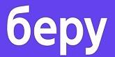 магазин Беру логотип