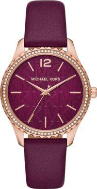 Женские часы Michael Kors MK2926 фото 1