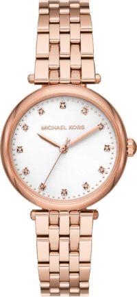 Женские часы Michael Kors MK4568 фото 1