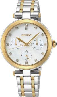 Женские часы Seiko SKY660P1 фото 1