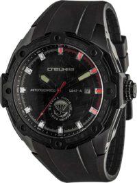 Мужские часы Спецназ C9474439-8215 фото 1