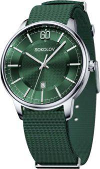Мужские часы SOKOLOV 325.71.00.000.06.05.3 фото 1