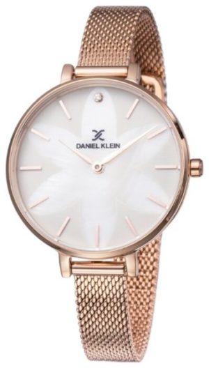 Daniel Klein 11811-3
