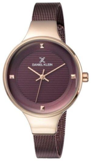 Daniel Klein 11846-2