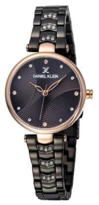 Daniel Klein 11962-6
