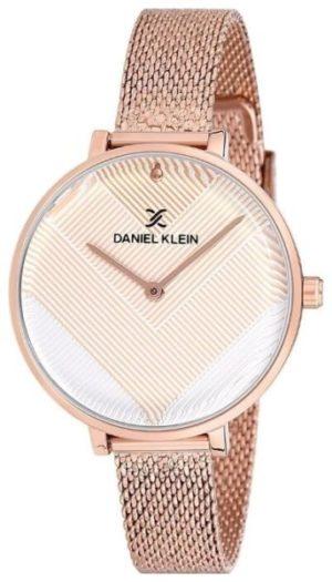 Daniel Klein 12049-3