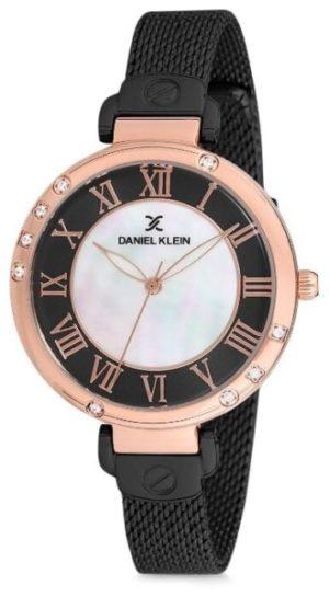 Daniel Klein 12073-5