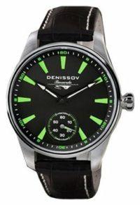 Denissov 64981.1026.G.B7