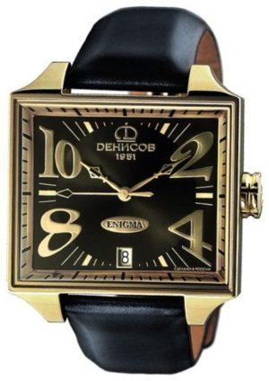 Denissov 955.112.4027.6.G.570