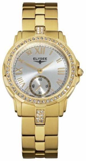 Elysee 22004S