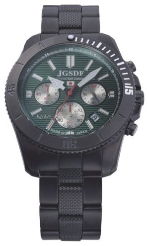 Kentex S690M-01
