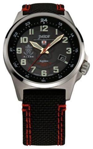 Kentex S715M-03