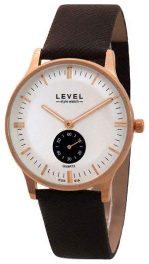 Level 3165237R