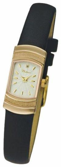 Наручные часы Platinor 98350.104 фото 1