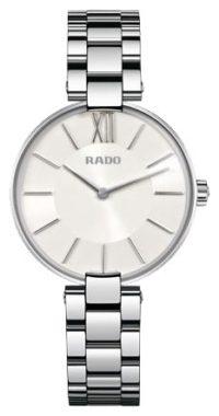 Наручные часы RADO 278.3850.4.001 фото 1