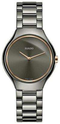 Наручные часы RADO 420.0956.3.013 фото 1