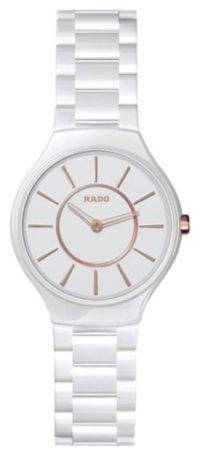 Наручные часы RADO 420.0958.3.010 фото 1