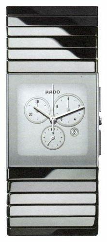 Наручные часы RADO 538.0911.3.010 фото 1