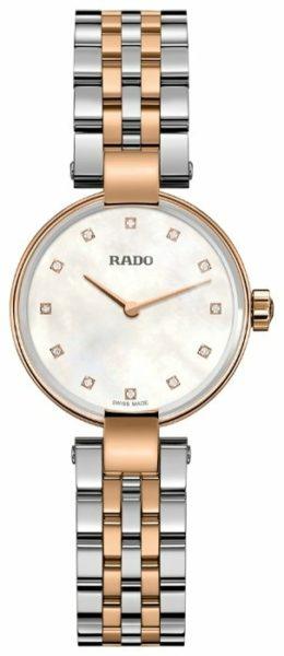 Наручные часы RADO 963.3855.2.292 фото 1
