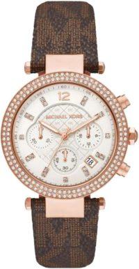 Женские часы Michael Kors MK6917 фото 1