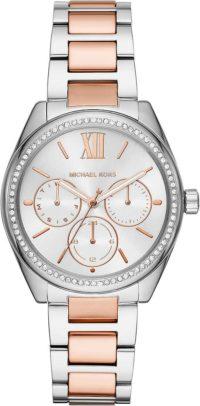 Женские часы Michael Kors MK7093 фото 1