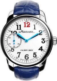 Мужские часы Молния 0040101-m фото 1