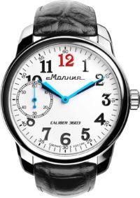 Мужские часы Молния 0040104-m фото 1