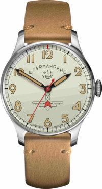 Мужские часы Штурманские 2609-3751470 фото 1