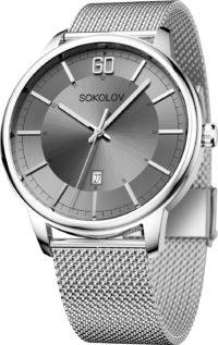 Мужские часы SOKOLOV 325.71.00.000.02.01.3 фото 1
