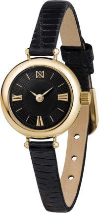 Женские часы Ника 0362.0.3.53C фото 1