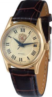 Женские часы Слава 1509869/300-NH15 фото 1