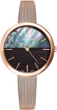 Женские часы Adriatica A3632.911MQ фото 1