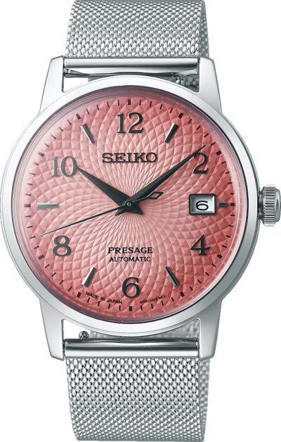 Мужские часы Seiko SRPE47J1 фото 1