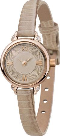 Женские часы Ника 0311.2.1.83B фото 1