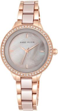 Женские часы Anne Klein 1418RGTP фото 1