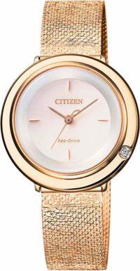 Женские часы Citizen EM0643-84X фото 1
