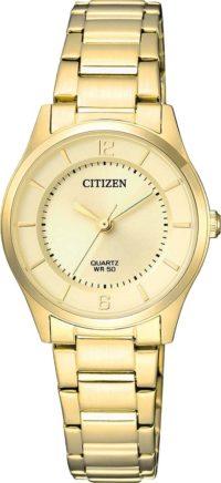 Citizen ER0203-85P Basic