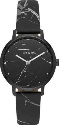 DKNY NY2715 Modernist