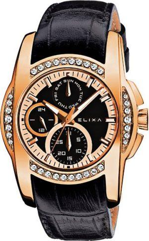 Elixa E008-L027 Enjoy